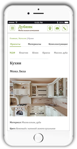http://web4site.ru/wp-content/uploads/2018/05/roject-mobile-img-259x501.png