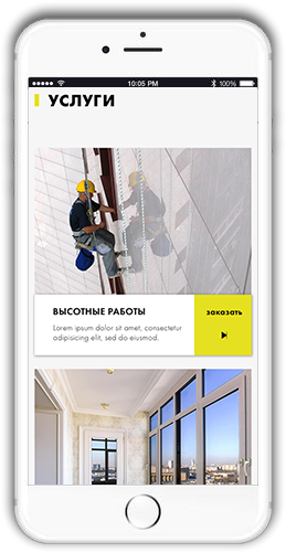 http://web4site.ru/wp-content/uploads/2018/06/project-mobile-img-4-259x501.png