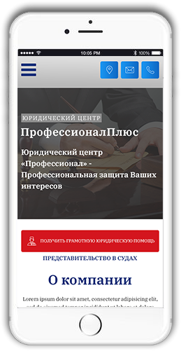 http://web4site.ru/wp-content/uploads/2018/06/project-mobile-img-5-259x501.png