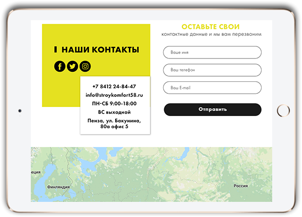http://web4site.ru/wp-content/uploads/2018/06/project-tablet-img-5-598x430.png