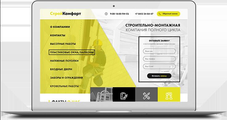 http://web4site.ru/wp-content/uploads/2018/07/project-desktop-img-6-737x389.png