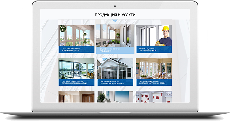 https://web4site.ru/wp-content/uploads/2018/06/project-desktop-img-4-737x389.png