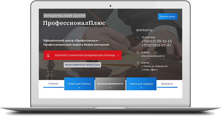 https://web4site.ru/wp-content/uploads/2018/06/project-desktop-img-7-737x389.png